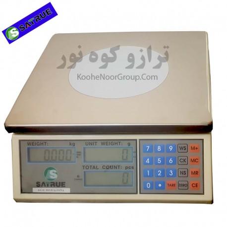ترازوی SATURE دقت 1 گرم و ظرفیت 60 کیلوگرم