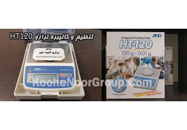کالیبره یا تنظیم ترازوی AND مدل HT120