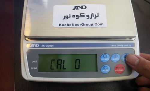سپس دکمه PRINT را فشار دهید و منتظر شوید یک عدد روی صفحه نمایش ترازو نمایان شود.