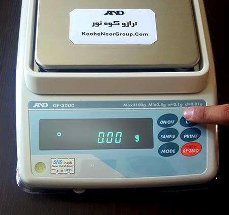سپس دکمه CAL را چند ثانیه نگه میداریم تا روی صفحه نمایش CAL 0 نمایان شود.